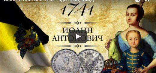 Видео копателей черные археологи