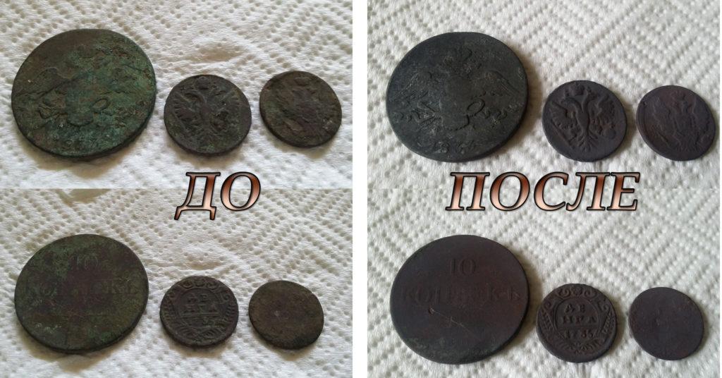 Очистка медных монет при помощи кипячения в соде