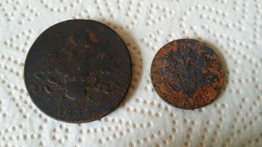 Убитые монеты
