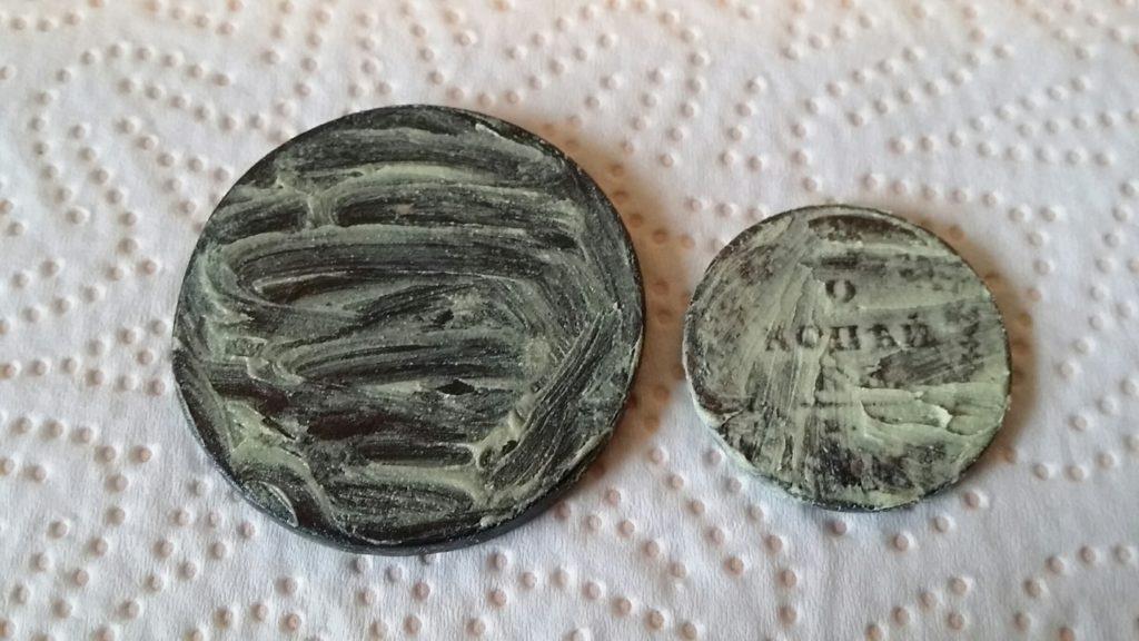 Серная мазь на монетах
