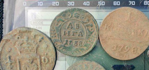 Разновидности типы и виды монеты Денга коп