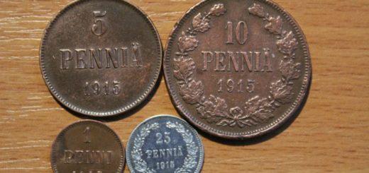 Русско-Финские монеты Николая Второго