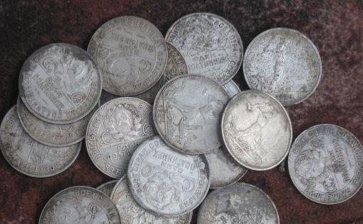 монеты из фундамента
