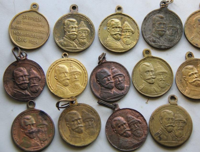 Медали 300 лет дому Романовых