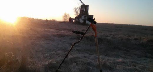 Коп на заброшенной деревне (Конкурсная история копателя)