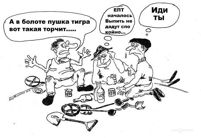 Карикатуры на тему копа (свежак!)