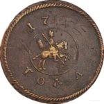 """Рарик: """"рамочная"""" копейка 1724-го года (Определение находок)"""