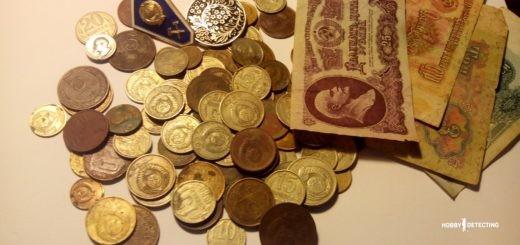 Закладуха советских монет в доме (любопытная находка и конкурсная история копателя)