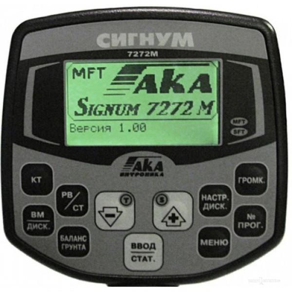 AKA Сигнум MFT 7272 Металлодетектор
