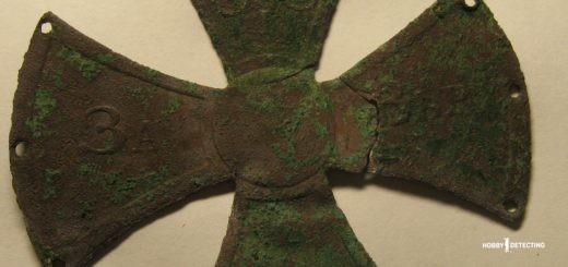 Находка крест Ополченческий 1812-й год (конкурсная история копателя, находка+)