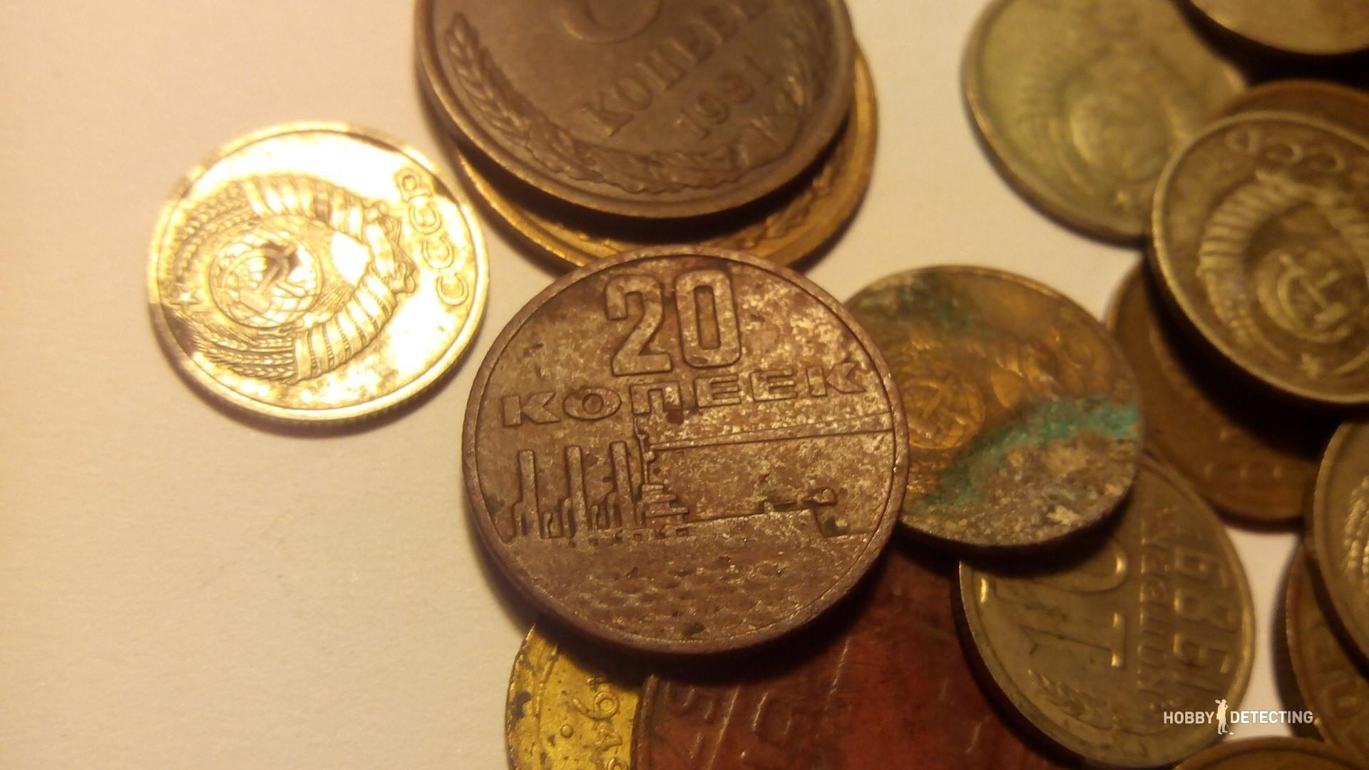 Закладуха советских монет в доме (любопытная находка и конку.
