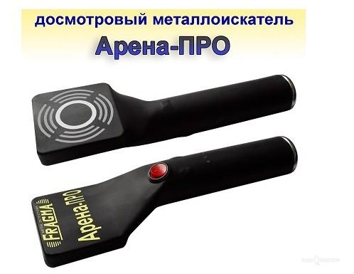 Кто самый худший производитель металлоискателей в России? (Я уверен - вы не в курсе!)
