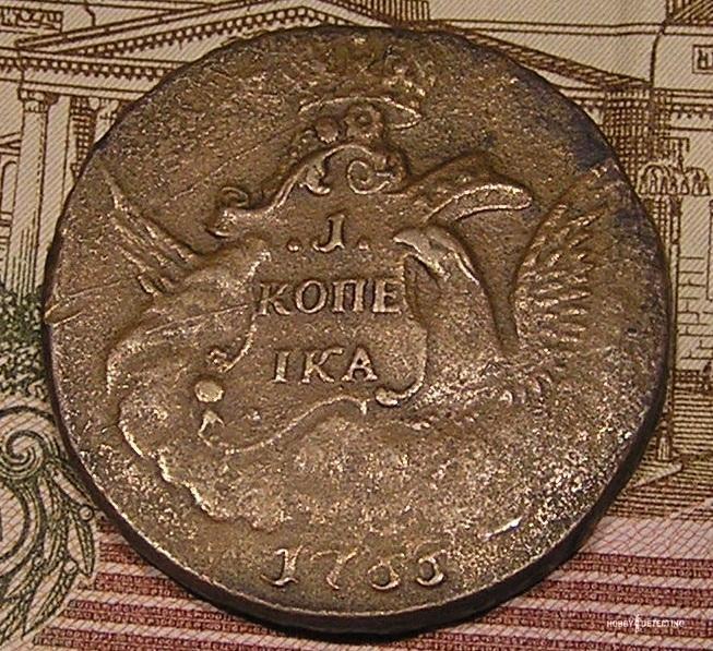 """Рарик: """"Облачные"""" копейки 1755-1757 г.г. (Определение находок)"""