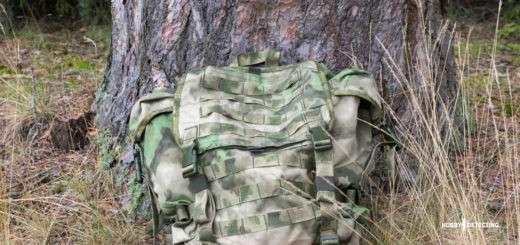 Рюкзак для копа? Ранец патрульный УМБТС 6ш112 25 литров A-Tacs FG (Обзор, фото+)