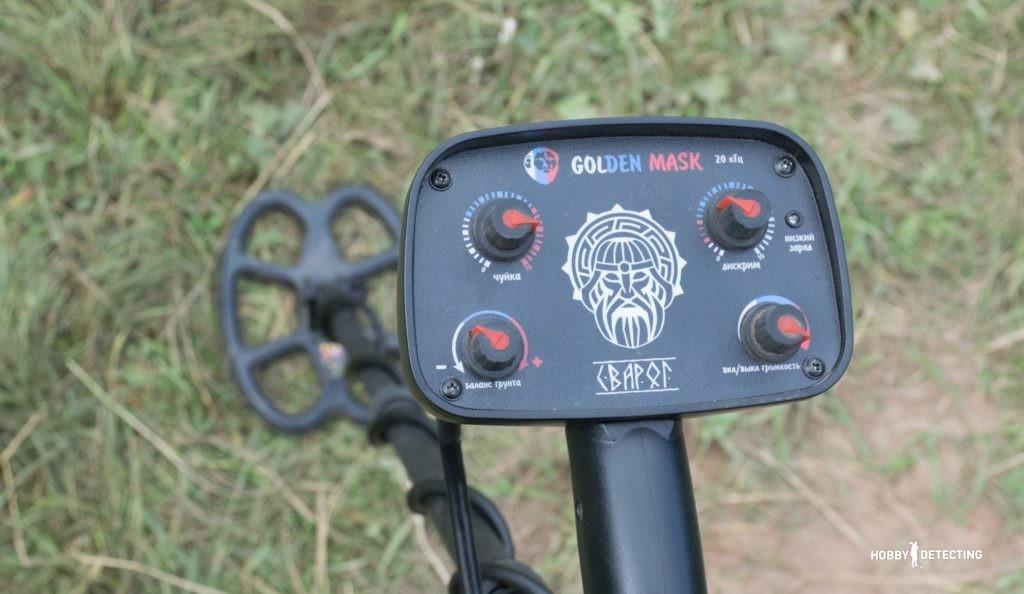 Golden Mask Сварог - специальный металлоискатель и только для копателей России!