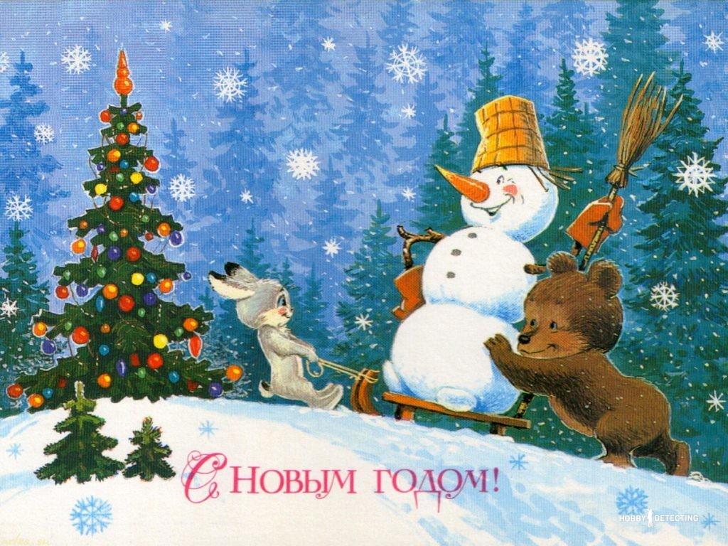 Поздравляем с Новым годом! Ура! (От коллектива портала!)