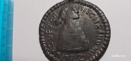 Находка - медальон 1782 года! (Конкурсная история копателя!)