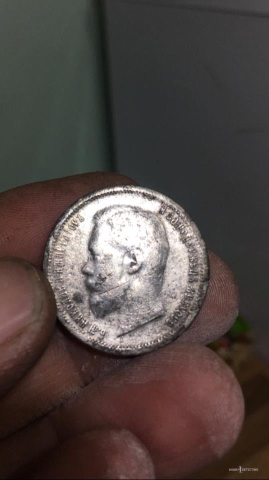 Находки - русские монеты в Англии (фото+)