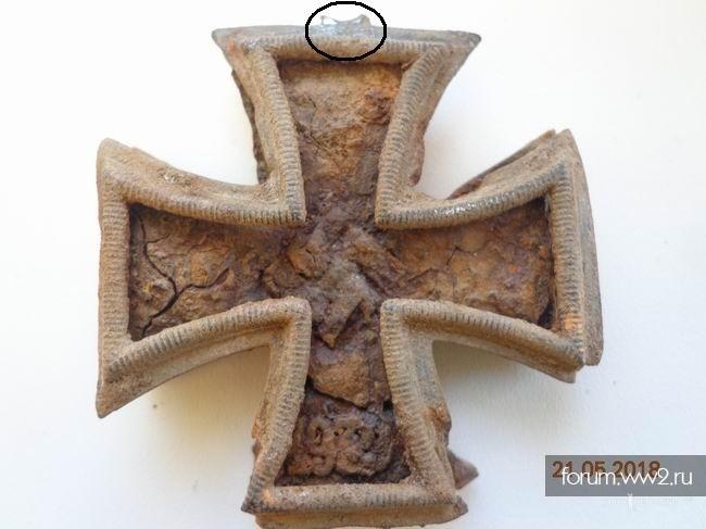 Как Железный крест вдруг превратился в Рыцарский крест. (О том, как важно чистить и определять находки перед продажей)