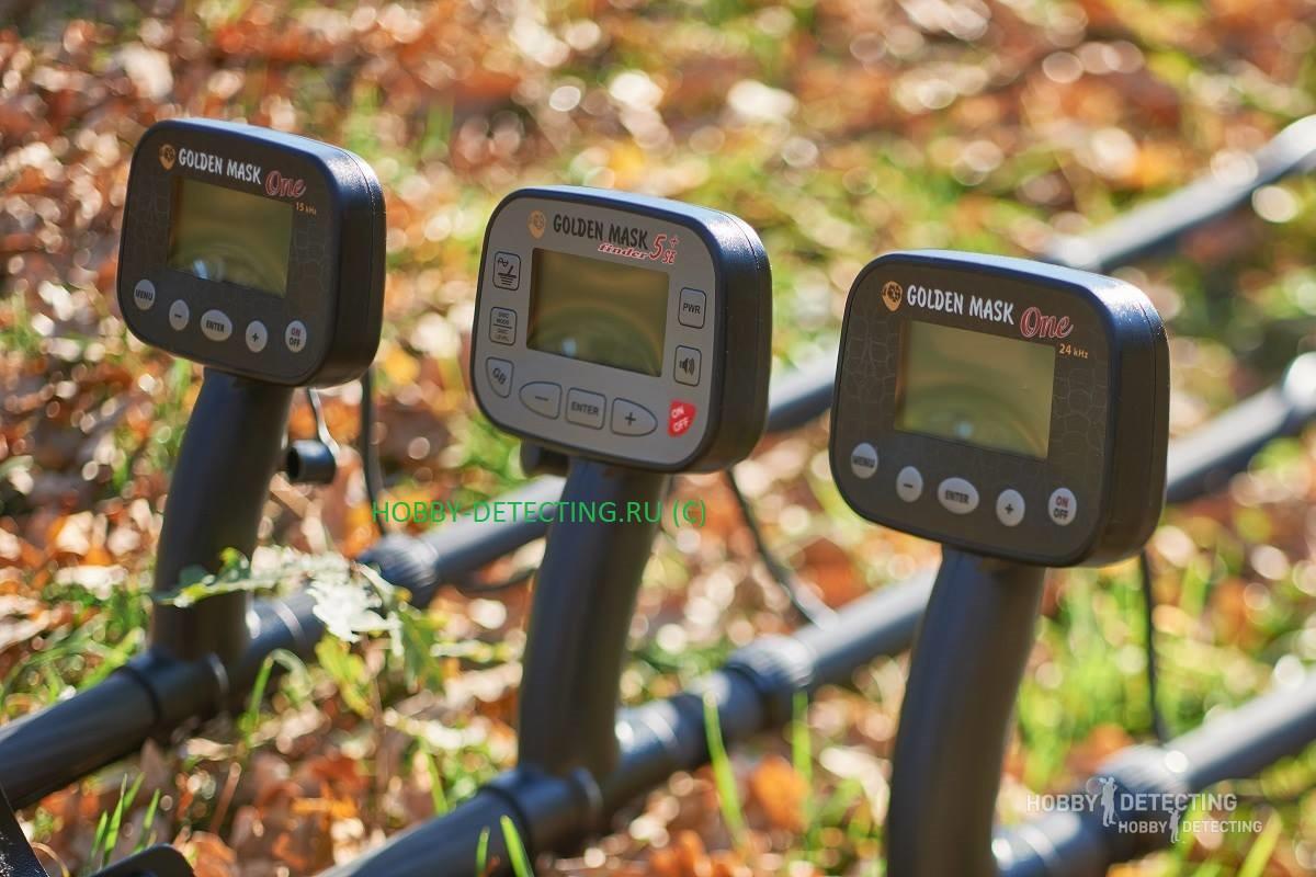 Особенности модели Производитель: Golden Mask (Болгария) Модель: 5 Год: 2015 Тип: Грунтовый металлоискатель Дисплей: Есть Технологии: VLF, DPT Частота: 8 | 18 кГц VDI / Цифровой Цель-ID: Нет Автоматический баланс грунта: Есть Ручной баланс грунта: Есть Звук, тон: 3 Устройство шумопонижения: Есть Регулировка громкости: Есть Пинпоинтер: Нет Использование наушников: Есть Параметры Поисковая катушка: Golden Mask 9 DD Батареи: 10x Accumulator, 1000 mAh, NiMH Вес: 1,35 кг Длина(min/max): 60-150 см Дополнительно Фото, видео обзоры, отчеты → Инструкция по использованию →