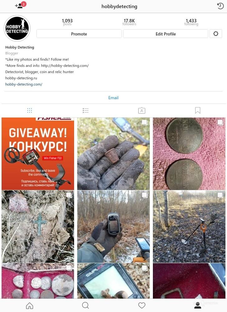 Конкурс на странице Instagram - выиграй металлоискатель! (ссылка и данные в посте+)