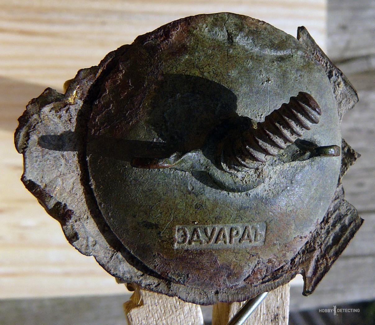 mozhno-li-okupit-metalloiskatel