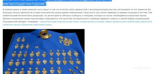 est-li-polza-ot-arheologov
