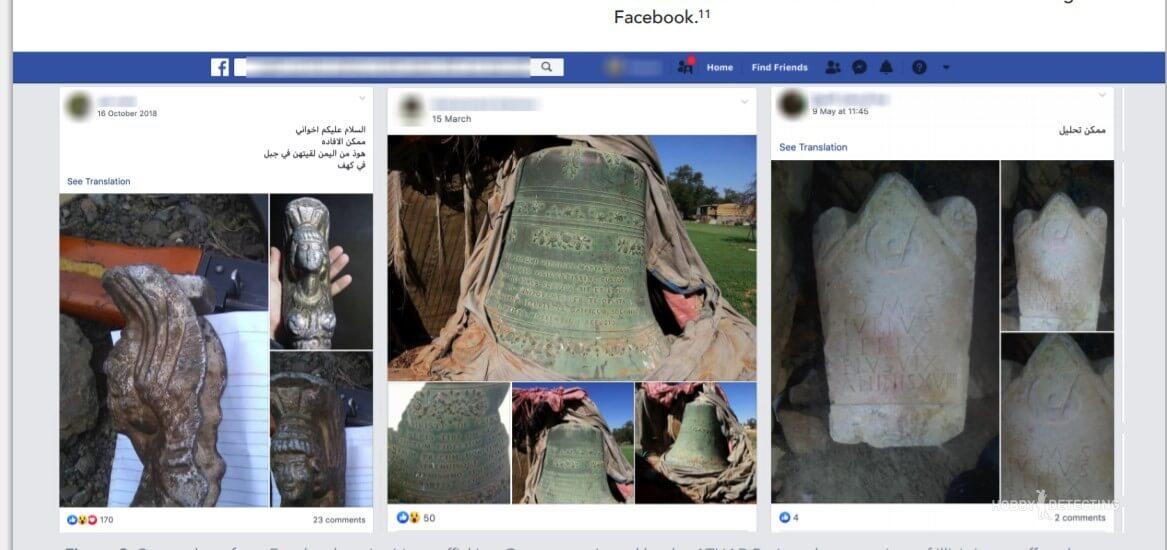 Фейсбук и инстаграм будут блокировать аккаунты  черных археологов?