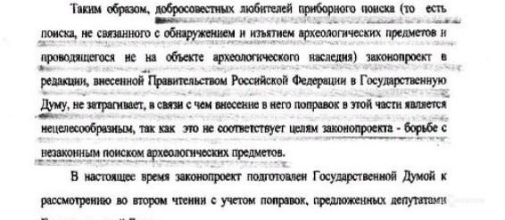 top-5-samyh-glupyh-mifov