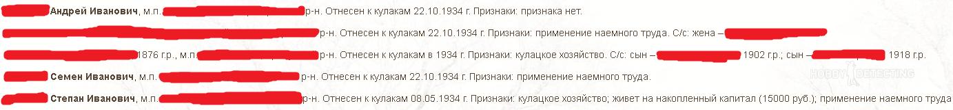 konkurs-kopatelskih-istorij-2021