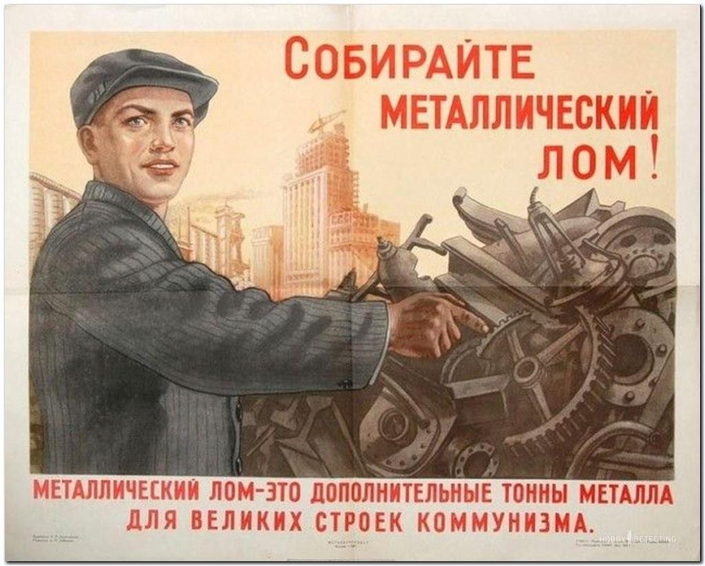 metallolom-padaet-v-tsene