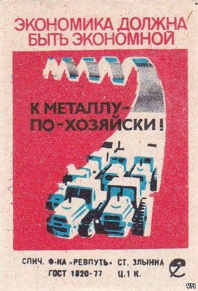 kopaya-metallolom