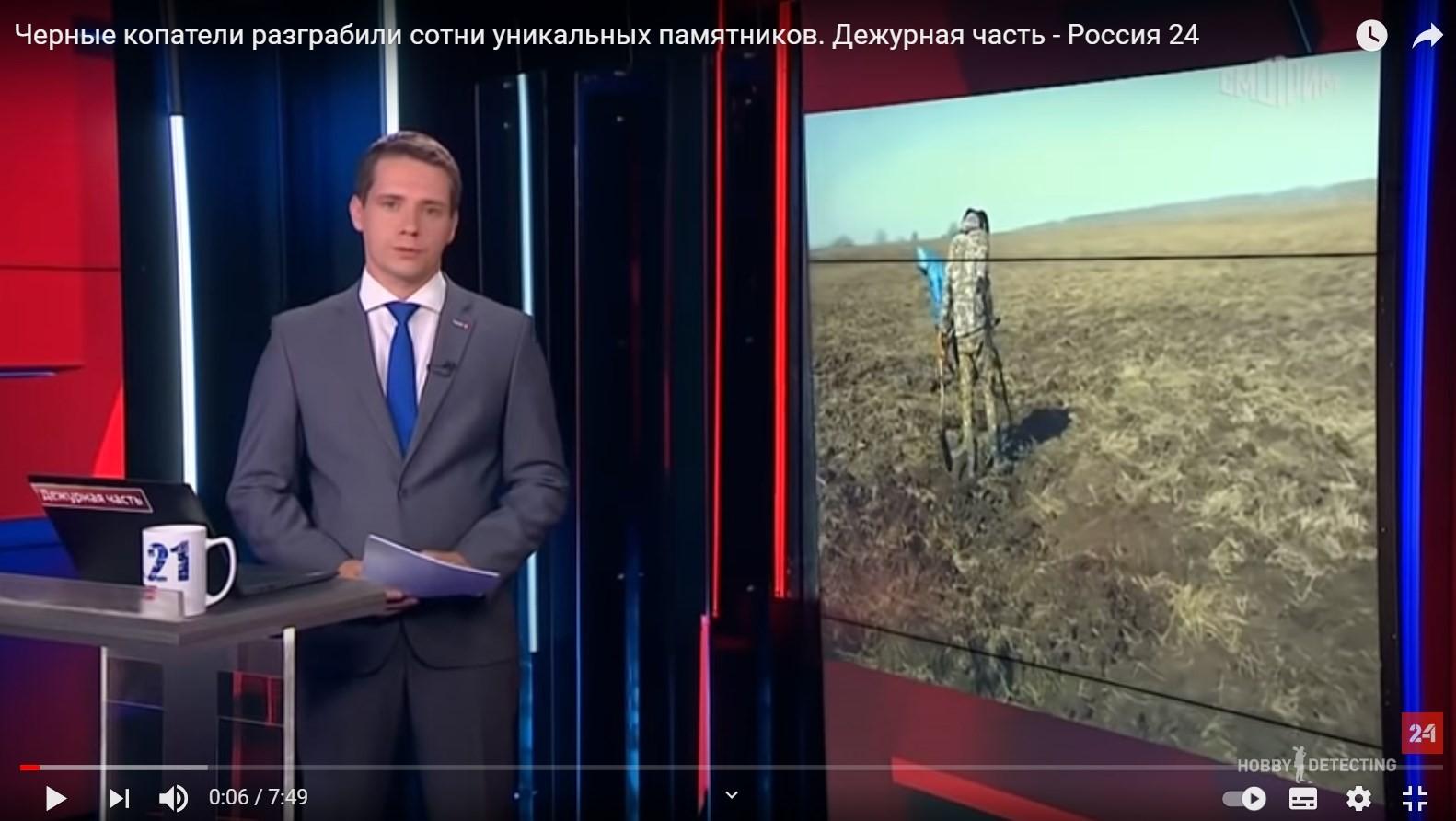 reportazh-na-tv-o-chernyh-kopatelyah